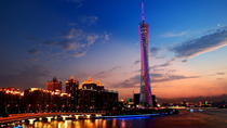 Magnificent Guangzhou Half-Day Tour, Guangzhou, Full-day Tours