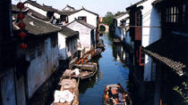 Private Day Tour to Suzhou and Zhouzhuang Water Village including Humble Administrator's Garden...