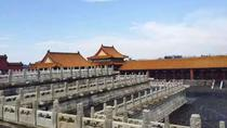 Tianjin Cruise Port Transfer to Beijing Hotels with Forbidden City and Tiananmen Square...