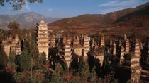 Two-Day Shaolin Temple and Longmen Grottoes Tour from Beijing, Beijing, Overnight Tours