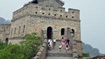 Viator Exclusive: Great Wall at Mutianyu Tour with Picnic and Wine, Beijing, null