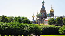 St.Petersburg 2 Day Shared Coach Tour of the City, St Petersburg, Ports of Call Tours