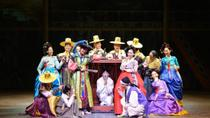 MISO Show Admission at Jeongdong Theater with Round-trip Transport, Seoul, Theater, Shows & Musicals