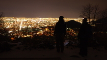 Night Showshoe Tour from Sapporo, Sapporo, Night Tours