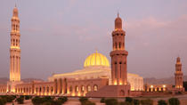 Private Tour: Muscat by Night, Muscat, Hop-on Hop-off Tours