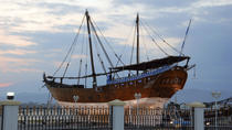 Sunset Dhow Cruise from Muscat, Muscat, Bus & Minivan Tours