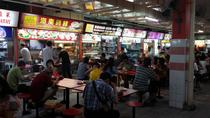 Singapore Hawker Center Food Tour in Chinatown, Singapore, null