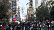Private Shopping Tour in Athens, Athens, Private Tours