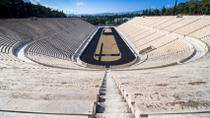 Private Tour: Athens City Highlights Including the Acropolis of Athens, Athens