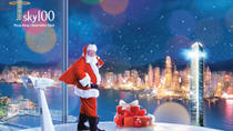 Christmas or New Year's Eve Celebration at Sky100 Hong Kong Observation Deck, Hong Kong, Attraction ...