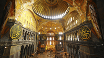 Private Tour: Ottoman Istanbul Full-Day Tour Including After-Hours Visit to Hagia Sophia, Istanbul, ...