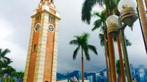 Hong Kong 101 Walking Tour, Hong Kong, Attraction Tickets