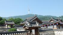 Seoul Morning Half-Day Tour including Seoul Tower, Namsan Hanok Village and The War Memorial of ...