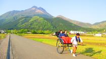 Hot Spring Capital Yufuin Rickshaw Tour, Oita, null