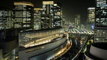 Tokyo Photo Tour: Architecture and Streets, Tokyo, Day Trips