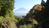 Private Tour: Tenshi Mountains Hike with Transport from Fujinomiya, Chubu, Hiking & Camping