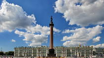 Saint Petersburg 2-Day Visa-Free Group Shore Tour, St Petersburg, Ports of Call Tours