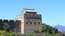 One-day Small Group Highlight of Great Wall Hiking Simatai West to Jinshanling, Beijing, Day Trips