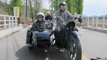 4-hour Beijing Vintage Sidecar Ride, Beijing, Vespa, Scooter & Moped Tours