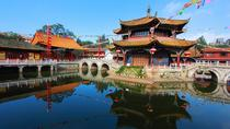 5-Hour Small Group Tour of Classic Kunming With Lunch , Kunming, Half-day Tours