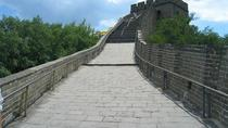 Badaling Great Wall and Ming Tombs Day Tour from Beijing, Beijing, Day Trips