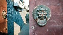 Beijing Hutong Heritage Insider Walking Tour, Beijing, Walking Tours
