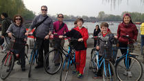 Guided Cycling Tour of Beijing , Beijing, Bike & Mountain Bike Tours