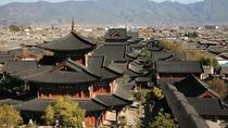Half-Day Tour: Lijiang Old Town and Black Dragon Pool, Lijiang, Private Sightseeing Tours