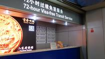 One-Day Guangzhou Visa-Free Tour With Round-trip Transfer Between Guangzhou Airport And City...