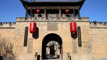 Pingyao Day Tour of Wang Family Mansion and Shuanglin Temple , Pingyao, Private Tours