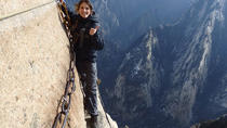 Private Tour: Mount Huashan Adventure from Xi'an , Xian, Private Sightseeing Tours