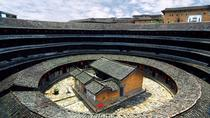 Private Tour: Nanjing and Yongding Earth Buildings from Xiamen, Xiamen, Private Tours