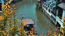 Private Tour: Zhujiajiao Water Town and Qibao Ancient Town from Shanghai, Shanghai, Private ...