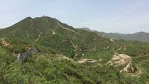 Private Wohushan Wild Great Wall Hiking Tour with Picnic, Beijing, Private Day Trips