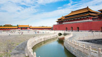 Small-Group Day Trip: VIP Beijing Forbidden City Tour with Great Wall Hiking at Mutianyu, Beijing