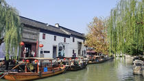 Tandun's Water Heavens Show at Zhujiajiao Water Town with Private Transfer, Shanghai, Theater, ...