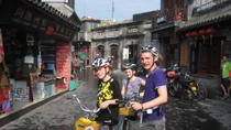 3-Hour Beijing Hutong Bike Tour, Beijing, Food Tours