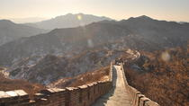 Mutianyu Great Wall and Summer Palace Day Trip from Beijing, Beijing, Day Trips