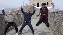 Mutianyu Great Wall Private Tour with English Speaking Driver, Beijing, Day Trips