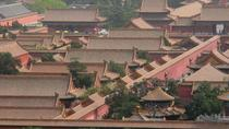Private Beijing City Tour: Tiananmen Square  Forbidden City and Summer Palace, Beijing, Private ...