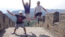 Private Beijing Family Adventure Tour: Great Wall at Mutianyu and China Aviation Museum, Beijing, ...