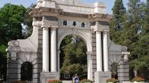 Private Tour: Beijing University Campus and Culture Tour, Beijing, Cultural Tours