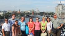 Private Shore Excursion: Visa-Free 1-Day Moscow All Highlights Tour, St Petersburg, Ports of Call...