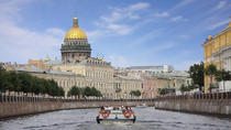 Private Tour: St Petersburg Canal Cruise, St Petersburg, Private Tours