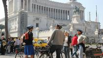Rome Private Guided Electric Bicycle Tour, Rome, Bike & Mountain Bike Tours