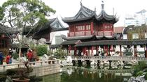 Shanghai City Bus Tour, Shanghai, Half-day Tours