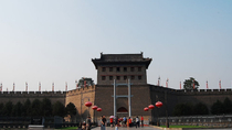 Xian Ancient Capital Walking Tour, Xian, Day Trips