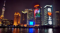 2-Day Private Tour of Shanghai and Zhujiajiao, Shanghai, City Tours