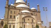 Full Day Tour to The Egyptian Museum Citadel and Old Cairo from Giza, Giza, null