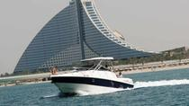 2 Hours Palm Island Speedboat Cruise , Dubai, Day Cruises